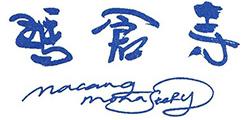 Macang Monastery | 旧金山玛仓寺
